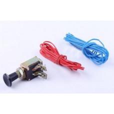 175N/180N/190N/195N - тумблер включения света с проводами к-т