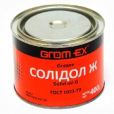 Смазка солидол, 400 гр.