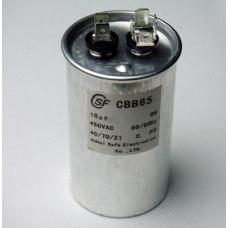 Конденсатор 18 mF CBB65 450VAC, металлический