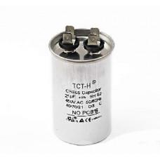 Конденсатор 25 mF CBB65 450VAC, металлический