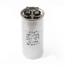 Конденсатор 35 mF CBB65 450VAC, металлический