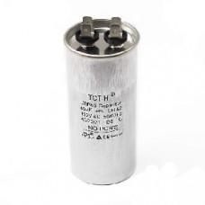 Конденсатор 40 mF CBB65 450VAC, металлический