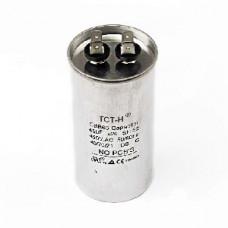 Конденсатор 45 mF CBB65 450VAC, металлический