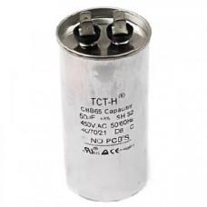 Конденсатор 50 mF CBB65 450VAC, металлический