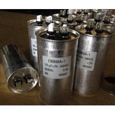 Конденсатор 100 mF CBB65 450VAC, металлический