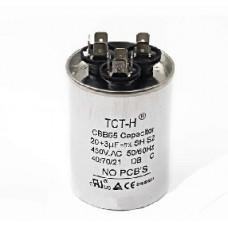 Конденсатор 20+3 mF CBB65 450VAC, металлический