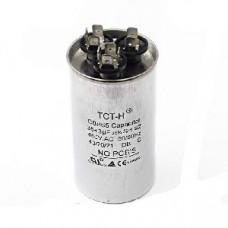 Конденсатор 35+3 mF CBB65 450VAC, металлический