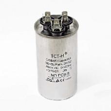 Конденсатор 35+5 mF CBB65 450VAC, металлический
