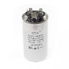 Конденсатор 35+7 mF CBB65 450VAC, металлический