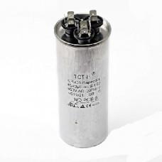 Конденсатор 45+2 mF CBB65 450VAC, металлический