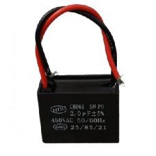 Конденсатор 2 mF CBB61 450VAC, квадратный