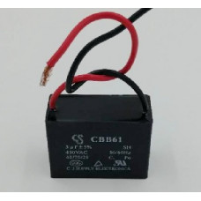 Конденсатор 5 mF CBB61 450VAC, квадратный