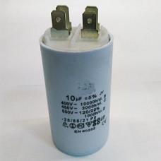 Конденсатор рабочий 10 mF СВВ60 450 VAC, клеммы