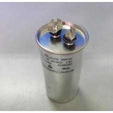 Конденсатор 55 mF CBB65 450VAC, металлический
