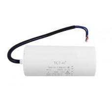 Конденсатор рабочий 100 mF СВВ60 450 VAC, провода