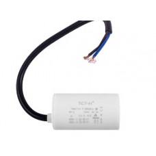 Конденсатор рабочий 12.5 mF СВВ60 450 VAC, провода