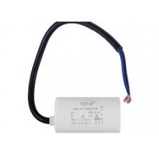 Конденсатор рабочий 12 mF СВВ60 450 VAC, провода