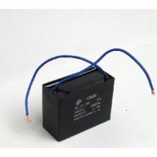 Конденсатор 16 mF CBB61 450VAC, квадратный