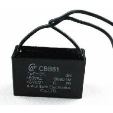 Конденсатор 1 mF CBB61 450VAC, квадратный
