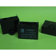 Конденсатор 2.4 mF CBB61 450VAC, квадратный