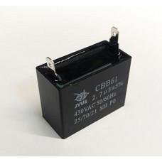 Конденсатор 2.7 mF CBB61 450VAC, квадратный