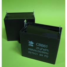 Конденсатор 20 mF CBB61 450VAC, квадратный