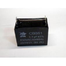 Конденсатор 3.3 mF CBB61 450VAC, квадратный