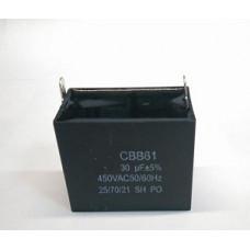 Конденсатор 30 mF CBB61 450VAC, квадратный