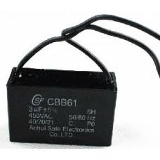 Конденсатор 3 mF CBB61 450VAC, квадратный
