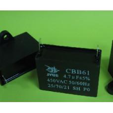 Конденсатор 4.7 mF CBB61 450VAC, квадратный