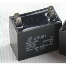Конденсатор 6 mF CBB61 450VAC, квадратный