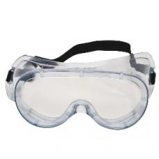 Защитные очки, для косилки