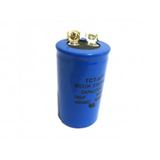 Конденсатор пусковой 250 mF CD60 330 VAC