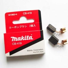 Щетки Makita CB-419 - оригинал (191962-4) 6*9*11