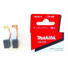 Щетки Makita СВ-459 оригинал (194722-3) 6*9