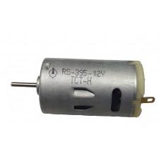 Двигатель для фена 12 v (46*27.5)