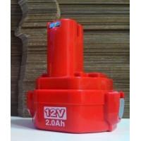 Аккумулятор для шуруповерта Makita 12 V  2ah Ni-Cd